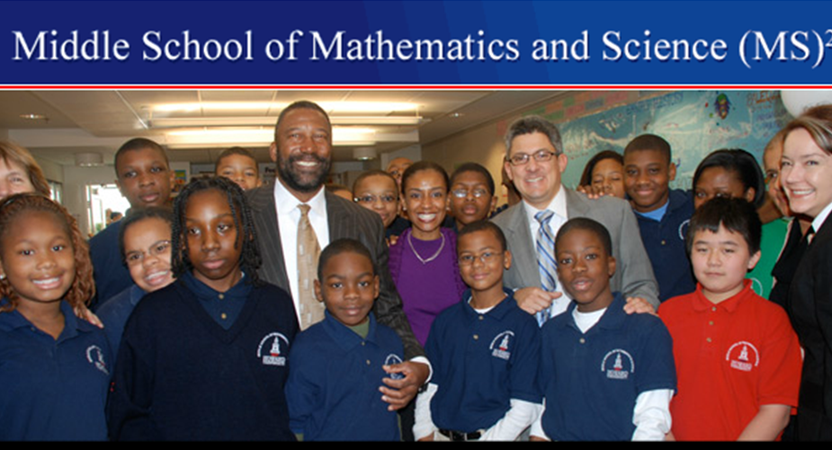 The Howard University Middle School of Mathematics and Science