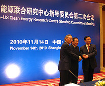 Chu in China: Clean Energy Collaboration